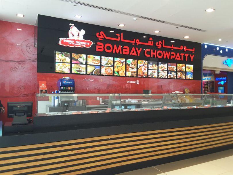 Bombay Chowpatty is an eatery in Dubai