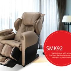 Fujita Massage Chair Review Directors Covers Amazon Smk92 Best10reviews Smk9202
