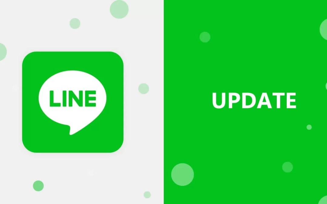 How to Update Line App [Latest Version 2019]
