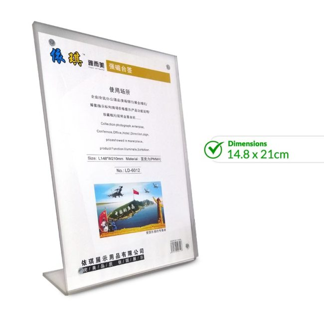 Acrylic Price Display Holder 14.8 x 21cm - LD-6012