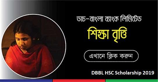 Dutch Bangla Bank DBBL HSC Scholarship Notice 2021