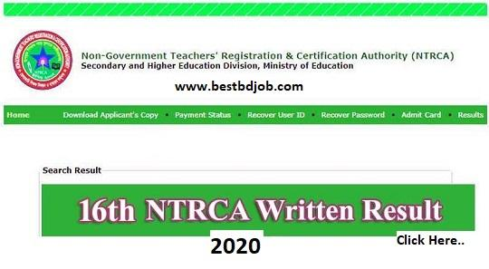 16th NTRCA Written Result 2020