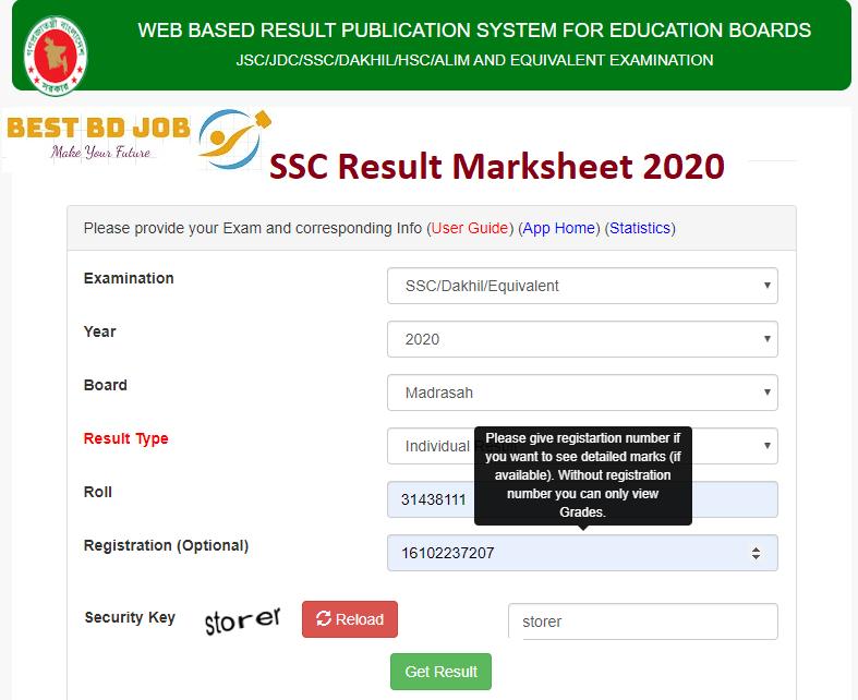 SSC Result Marksheet 2021
