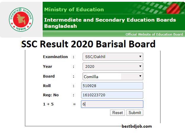 SSC Result 2020 Barisal Board