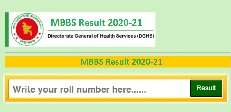 result.dghs.gov.bd MBBS Medical Result 2020-21