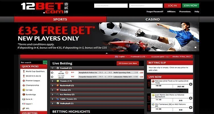 best horse racing odds at 12bet