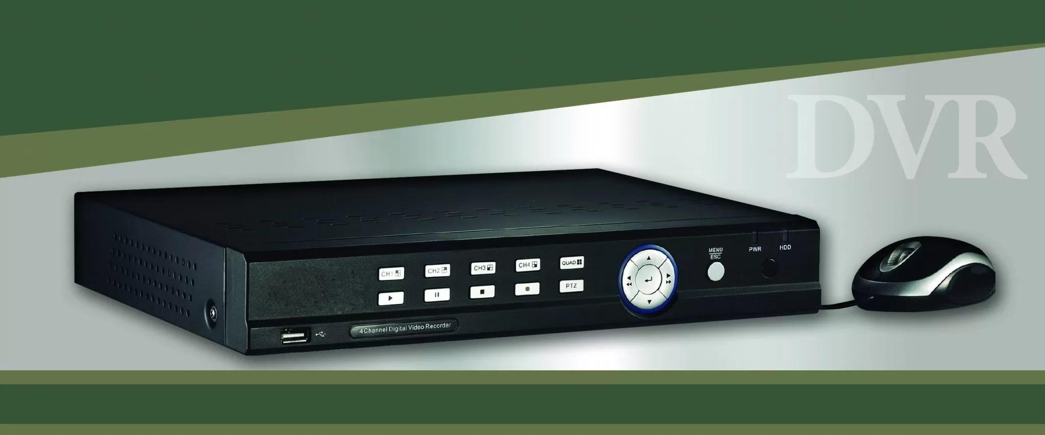 DVR - Security Digital video recorder System