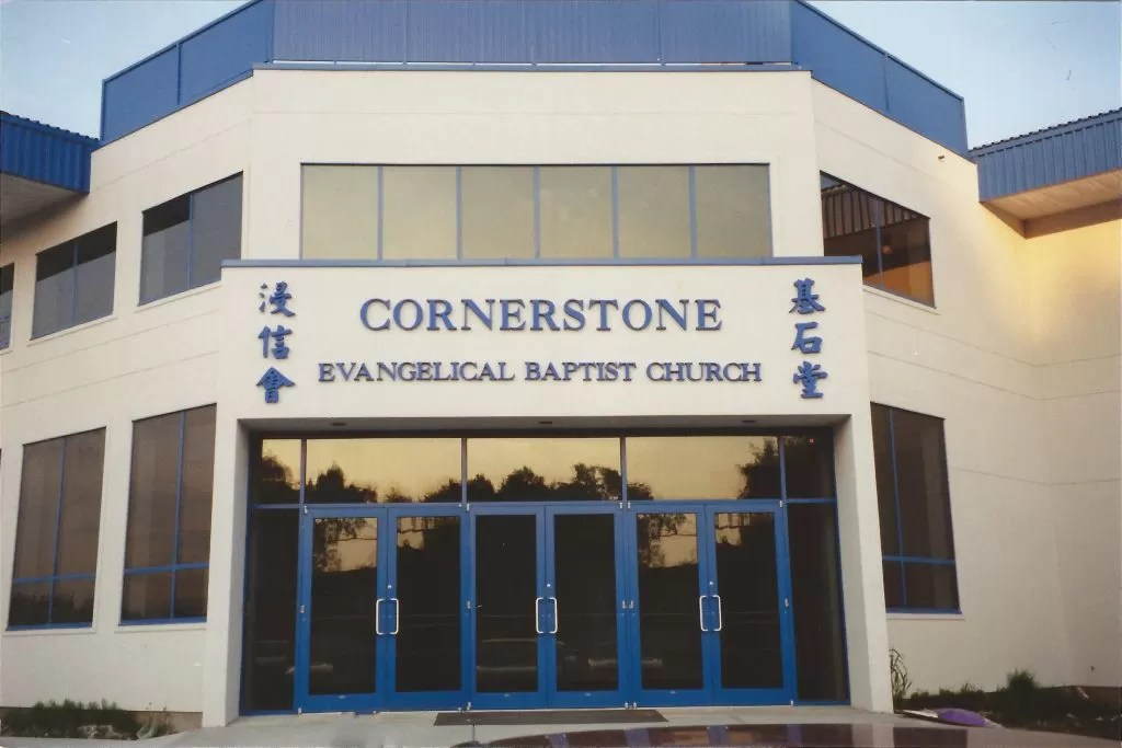 Cornerstone Christian Community Church