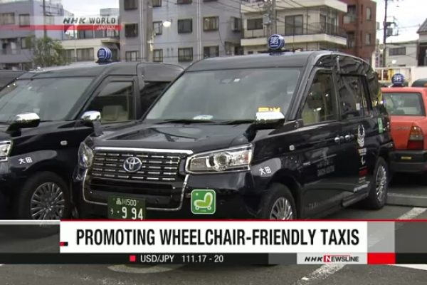Japan to Promote Wheelchair-Friendly Taxis for 2020 Tokyo Olympics