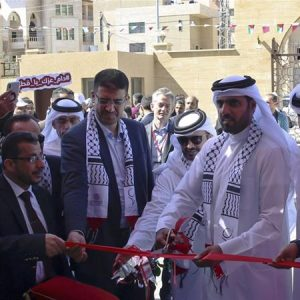 Qatar Opens Disabilities Rehab Center in Gaza