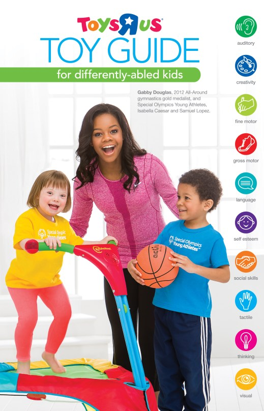 Gabby Douglas Lends Support To 2013 Edition Of Toys R Us