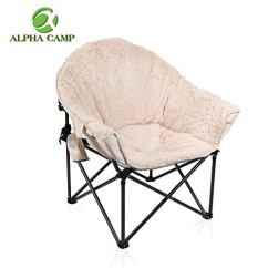 Moon Chairs For Adults French Dining Brisbane Alpha Camp Folding Oversized Padded Plush Chair With Cup Holder