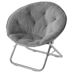 Moon Saucer Chair Futon Cheap Chairs Best Rated For Adults Teens And Kids Urban Shop Faux Fur Students