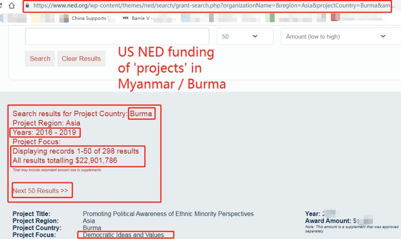 NED funding