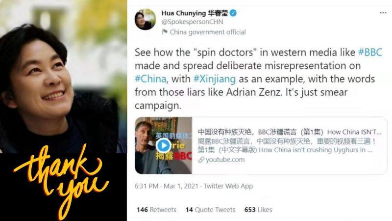 Chinese spokesperson hua chunying retweeted me xinjiang