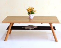 Japanese Style Coffee Tables | Coffee Table Design Ideas