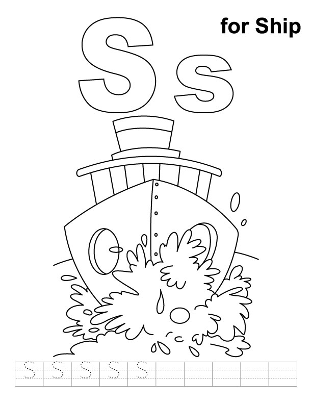 S for ship coloring page with handwriting practice
