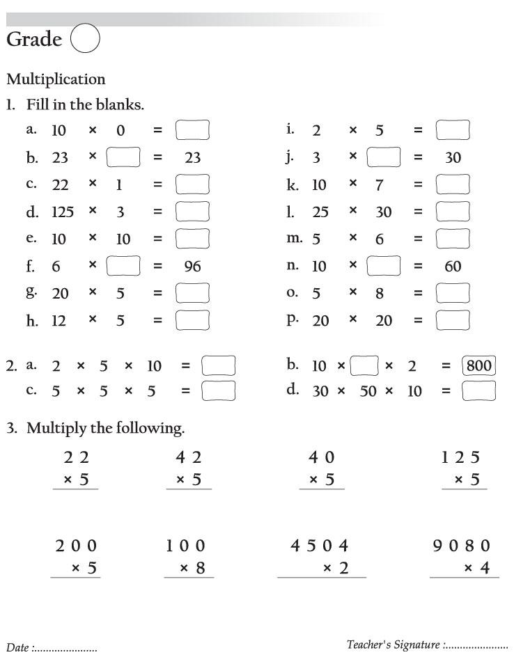 Mental Math Multiplication Worksheets Grade 4 - Favorite ...
