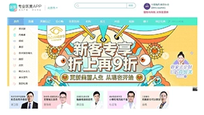 So Young App Fuels China Cosmetic Surgery Boom
