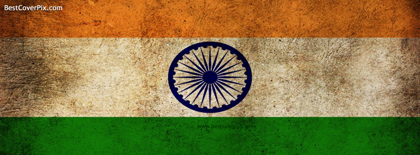 india flag fb cover