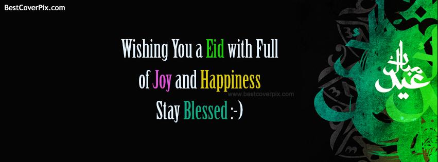 eid mubarak facebook cover photo