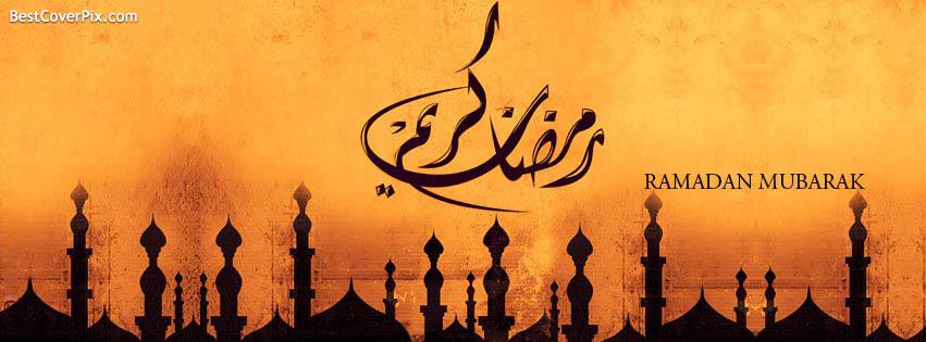 ramazan kareem mubaarak fb cover photo