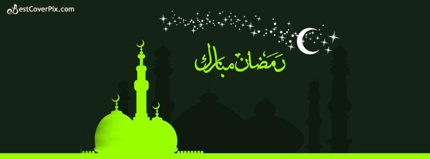 Ramadan Chand Mubarak Facebook Cover - Moon night