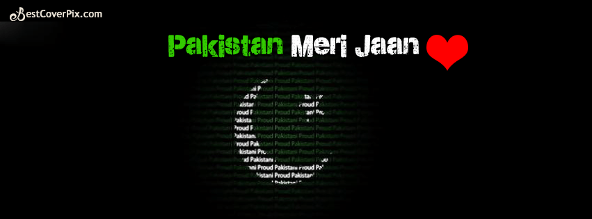 Pakistan 14 august Urdu cover