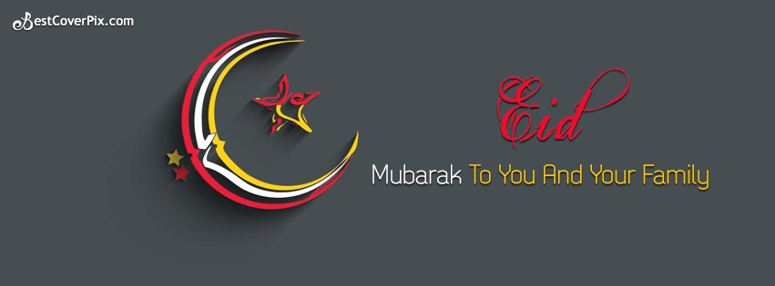 eid mubarak to your family facebook cover