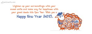happy new year 2015 fb cover photo