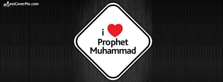 Cat Cute Wallpaper Download I Love Prophet Muhammad Timeline Cover Islamic Wallpapers