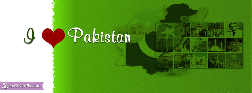 i love pakistan independence day cover