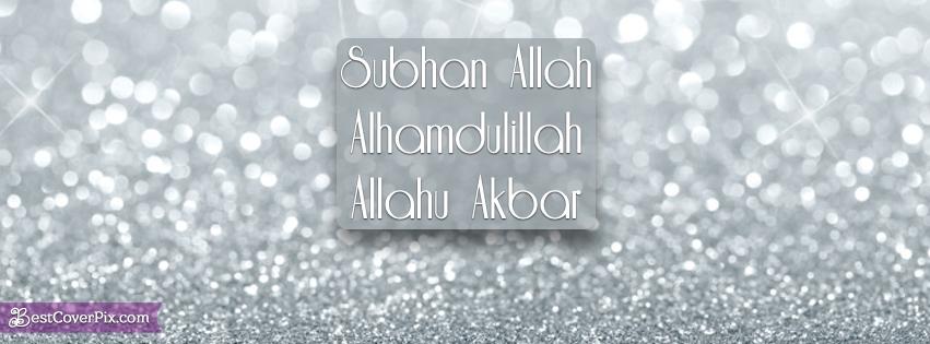 Muslim Cute Girl Wallpaper Subhan Allah Alhamdulillah Allahu Akbar Best Islamic