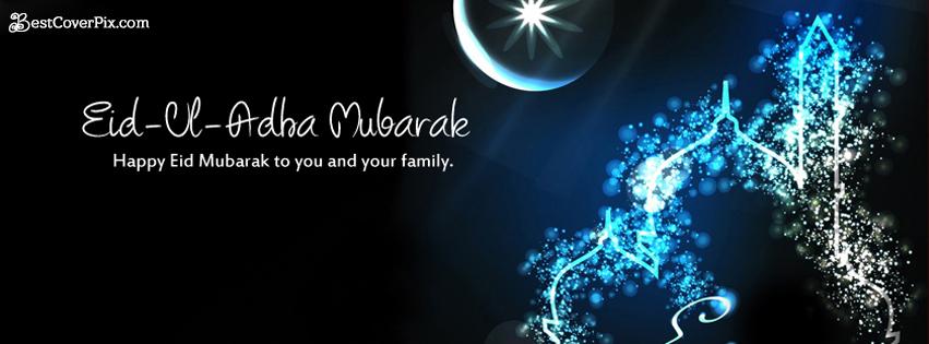 Eid Mubarak Fb Cover Photo