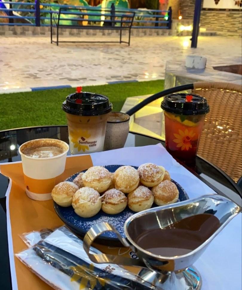 مقهى دوار الشمس خميس مشيط
