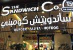 مطعم ذا ساندويتش كومباني الرياض