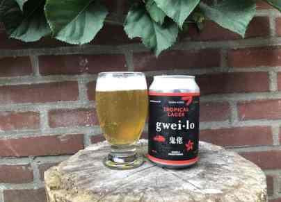 Gweilo Tropical Lager