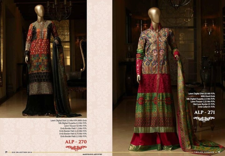 Almirah Latest Fancy Eid Suits 2019