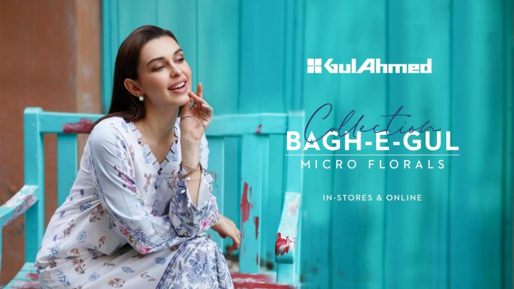 Gul Ahmed Festive Collection 2020