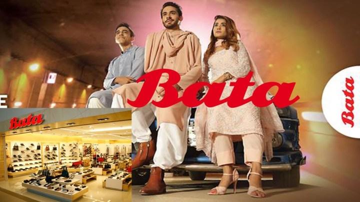 Bata Eid Shoes Collection 2020