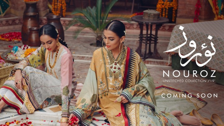 Latest Afsaneh Lawn Eid Collection 2019