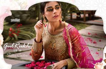 Latest Sana Abbas Lawn Eid Collection 2019
