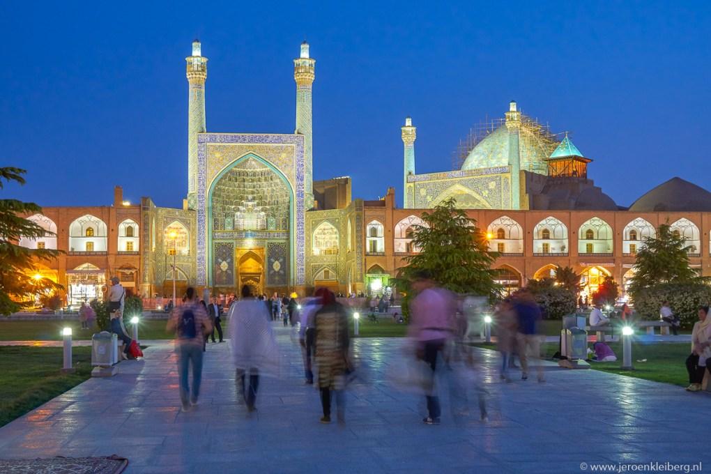 Naghsh- e Jahan Isfahan
