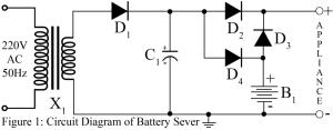 circuit diagram of battery sever