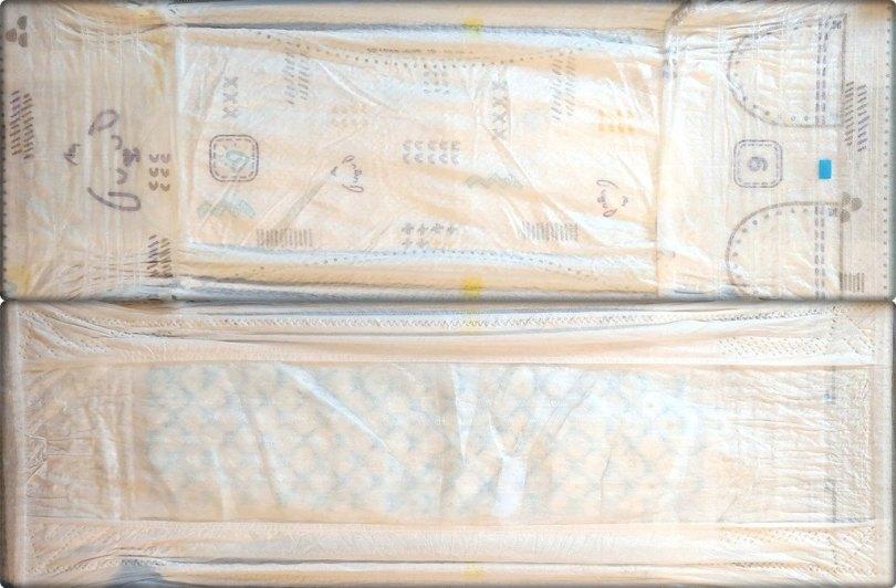 Gesamte Innen- und Außenansicht der Pampers premium protection nappy pants Größe 6