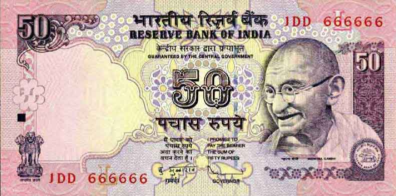 Forex value of indian rupees refresh epoch investment