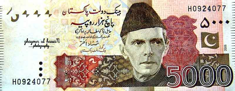 Australian dollar to pak rupee exchange rate