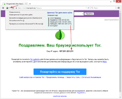 у tor browser нет разрешения на доступ к профилю hydra
