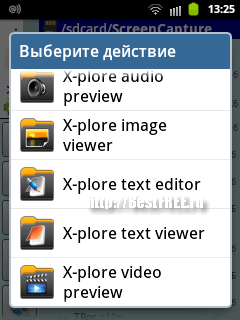 File Manager For Android X Plore Program Overview Uiq3