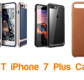 best-iphone-7-plus-cases-2016